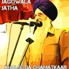 Download Jagowala Jatha - Khalse Da Chamatkaar Mp3