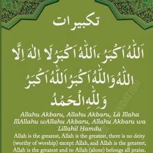 allahu akbar allahu akbar la ilaha illallah mp3 download free