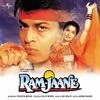 Ram Jaane mix Beats