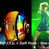 Perfume - Polyrhythm(ポリリズム) × Daft Punk - One More Time (mashup)[Zenji-mix]