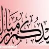 deezer adil soundcloud 2013 3alina ham haml ki wad dana Charebtini Sam walit aid mat3fich hanan mp3