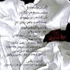 KHALAS - Waraka Beda (2004)