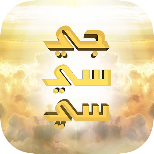 GCC Transmission - Fatima Al Qadiri