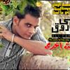 Download قمر الجنة - على فاروق ونهى شهاب 2013 Mp3