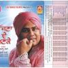 07 Pooniye Muk Ja Ni by Kuldeep Bhatti, Jai Maa Films, Noida