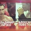 TV and Media Music - Dynamic Themes - Povetkin vs Klitchko - Intro