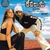 Madhu Songs - Nijam Ga