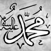 Bizi Güzel Muhammed'den Ayırma