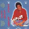 يابا يابا - محمد منير mp3