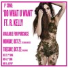 Do What U Want - Lady Gaga feat R. Kelly SNIPPET