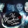 Yoon Mi Rae - Touch Love ( The Master's Sun OST)
