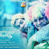 Suryan FM Live & Exclusive - Endrendrum Punnagai Single Track Launch Tomorrow!