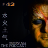 The Podcast (Episode#43)