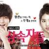 Park Jang Hyun, Park Hyun Kyu~ Love is Feeling (Heirs OST)
