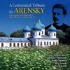 Arensky / Piano Trio No.1 in D minor , Op.32  4.Finale : Allegro No Troppo