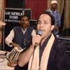 Aaj Purani Raahon Se Karaoke