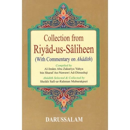 Saliheen - Hadiths On Reviling Another Muslim