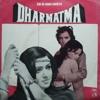 Kalyanji Anandji - Dharmatma Theme Music