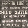 Lindos casos de Chico Xavier contados por Newton Boechat - O Caso Cleone Mattos - 3 / 5