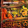 Jago Remix Ft.Jagowala Jatha