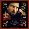The Last Samurai by Hans Zimmer - A Way of Life