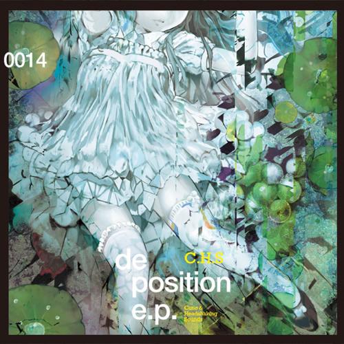 VA - DEPOSITION [EP] 2013