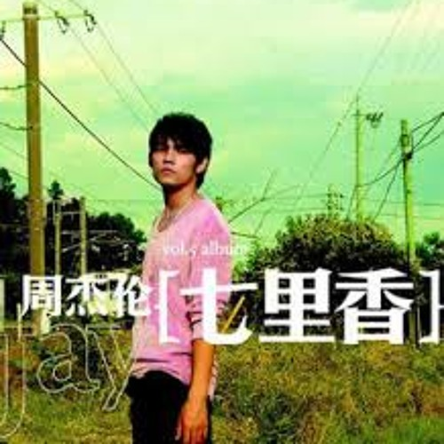 VvV [17™] Qi Li Xiang [Bibz]