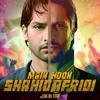 Neeti Wagh & Shani Masti Mein Doobi OST Main Hoon Shahid Afridi (Audio Listen)