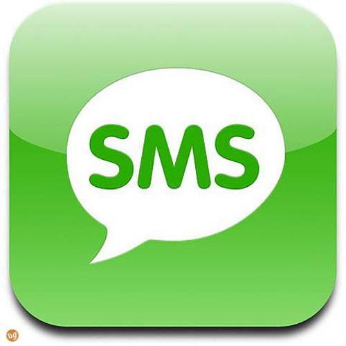 Off Publi De SMS