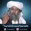 Allama Abdul Rasheed Ghazi Jummah Bayan/Namaz-e-Jumma