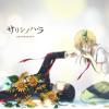 HikaC-(サリシノハラ)Sarishinohara