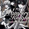 Nightcore-Futatsu No Kodou To Akai Tsumi(On/Off)- Vampire Knight Opening