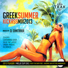 DIMITRAXX- GREEK SUMMER KICKASS MIX 2013 (GR-SUPERCLUB)