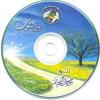 ألبوم يلا نتوب للشيخ محمد النجار-نبي الهدي