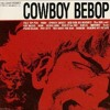 Cowboy Bebop - Pearls (Instrumental Cover and Sheet Music)