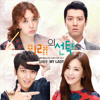 KIM TAE WOO - MY LADY (OST MARRY HIM IF YOU DARE)