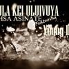 KULA KEI ULUIVUYA FT YOUNG DAVIE-ISA ASINATE