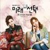 Yuna (유나) (AOA) - I'm OK (Marry Him If You Dare OST)