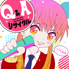 【となりの怪物くん】Q&Aリサイタル(The LASTLION AniSoca Remix)