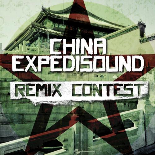 Ckrono & Slesh - Sugudu   ~ China Expedisound ~