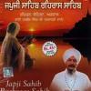 Japji Sahib - Bhai Harbans Singh Jagadri wale