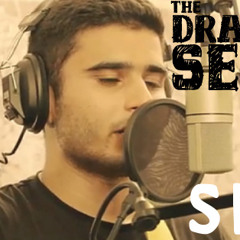 Saaray - Shajie [The Drawing Room Sessions]