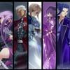 Unmei no Yoru - (Fate/Stay Night)
