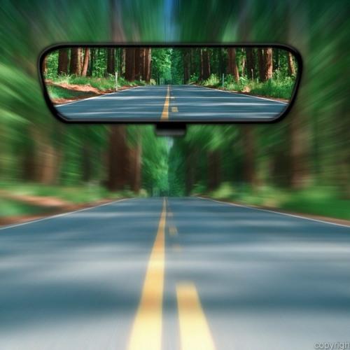 Rear View Mirror Prod. DJ Quality