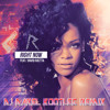 David Guetta  ft. Rihanna - Right Now (Dj Darel Bootleg Remix)