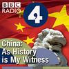 china: Du Fu & Li Bai: The Poets 11 OCT 2012
