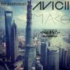 Mako vs. Avicii x Syn Cole - Our Silhouettes (Sprites Noiza Mashup)