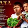 Iwan Fals _Negri Kaya (album raya)