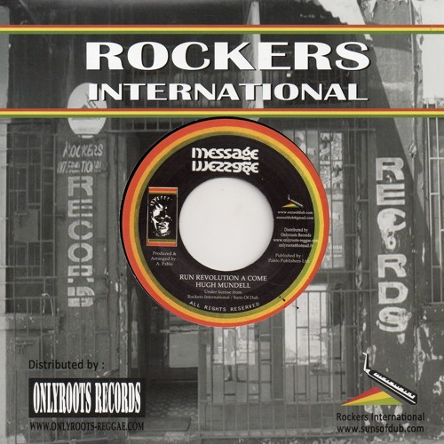 "7"" FREE JAH JAH CHILDREN - JAH BULL (B SIDE) [Rockers International] OR37"