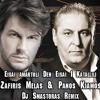 Zafiris Melas & Panos Kiamos - Eisai amartoli Den Eisai I Katallili (Dj Smastoras Remix)